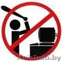 Поможем решить ваши проблемы с вашим Компьютером / Ноутбуком / Монитором / MacBo