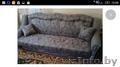 Перетяжка реставрация ремонт обивка мягкой мебели в Минске и области, Объявление #1574911