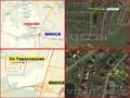 Продаётся элитный коттедж в Дер.Тарасово.2 км от Минска - Изображение #7, Объявление #1580079