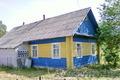 Дом в Воложинском районе недорого, Молодечненское направление, Объявление #1577411