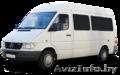 Кузовные запчасти для микроавтобусов в Минске без посредников