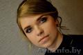 Профессиональный визажист, макияж любой сложности - Изображение #2, Объявление #1579357
