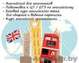 Английский язык - репетитор (ст.м. Тракторый завод,  Skype)