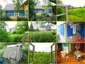 Продается Дом в Цнянке,участок 22 соток,800 метров от Минска - Изображение #7, Объявление #1587779
