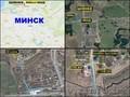 Продается Дом в Цнянке,участок 22 соток,800 метров от Минска - Изображение #9, Объявление #1587779