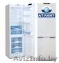 Отремонтируем холодильник Атлант у Вас дома с гарантией. Звоните - Изображение #2, Объявление #1587056