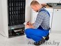 Срочный ремонт холодильников у Вас дома. Минск и пригород. Звоните - Изображение #2, Объявление #1587725