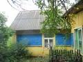 Продается Дом в Цнянке,участок 22 соток,800 метров от Минска, Объявление #1587779