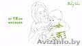 Аспиратор Baby-Vac (Бейби-Вак) назальный - Изображение #5, Объявление #1522419