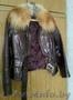 кожаная куртка с мехом лисы 42 размер - Изображение #2, Объявление #1588921