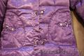 Пуховик фиолетовый новый женский (40-42 р.) - Изображение #4, Объявление #1593136