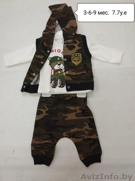 Детская одежда с сертификатами оптом
