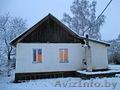 Продается дом в живописном месте 20 км от Минска,  д. Бродок