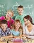 Специальные программы для школ, Объявление #1601291