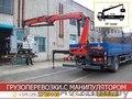 Грузоперевозки манипулятор в Беларуси, Объявление #1603924