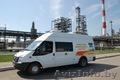 Мобильная лаборатория контроля качества нефтепродуктов, Объявление #1602713