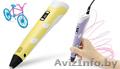 3D-Ручка 3D PEN-2 - Изображение #3, Объявление #1607360