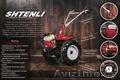 Культиватор Shtenli 1030 (8,5) колёса 7х12 без вом, Объявление #1611013