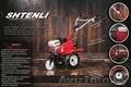 Культиватор Shtenli 500 (7) колеса 4*8, Объявление #1611015