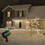 Лазерный проектор star shower - Изображение #4, Объявление #1611437