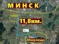 Продам участок 12 соток, гп. Мачулищи,12км от Минска - Изображение #3, Объявление #1610192