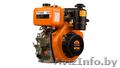 Двигатель Toyokawa S386 (шлицевое соединение 25*36), Объявление #1610007