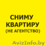 Сниму 3-4 комнатную квартиру на длительный срок в Заводском районе Минска, Объявление #1617294