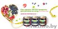 Ягодный DETOX - инновационные продукты для ритейла. Семинар-практикум