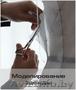 Курс «Моделирование одежды сложных форм. Подготовка комплекта технической докуме, Объявление #1613666