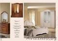 Классическая спальня Щара 4 орех