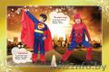 недорого прокат карнавального костюма - Изображение #3, Объявление #1614301