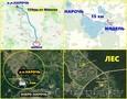 Продается коттедж в к.п.Нарочь,139км.от Минска - Изображение #9, Объявление #1595228