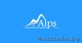 Горнолыжные туры в Альпы — Альпс Бай