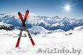 Горнолыжные туры в Альпы — Альпс Бай - Изображение #3, Объявление #1617999