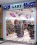 Функционирующий магазин модной бижутерии  Lady Collection