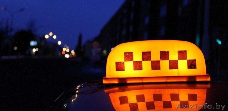 f taksi 20180906112147 Автотранспортные Потоки В Мегаполисах: Логистическая И Организационная Оценка Регулирования