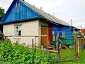 Дом в Прилукской слободе, 4,8 км от Минска - Изображение #10, Объявление #1621545