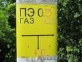 Продаётся дом, аг.Саковщина, 77 км от Минска - Изображение #8, Объявление #1305945