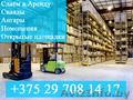 Удобные и обжитые производственные помещения.