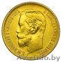 КУПЛЮ золотые монеты Сам приеду к вам 80(29)702-70-78 Телеграм