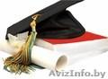 Заказ ВКР,  дипломных проектов,  работ в Минске