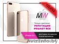 Оригинальный Apple iPhone 8 Plus, Объявление #1625779