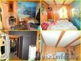 Продается 3 этажная дача, д. Домашаны, 23 км. от Минска - Изображение #4, Объявление #1628607