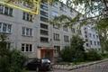 Продается 3 комнатная квартира в Минске, ул.Корженевского 17 - Изображение #10, Объявление #1631080