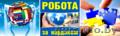 Работа для строителей в Польше и Германии. Минск