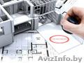 Подготовка и сбор разрешительной документации для строительства жилого дома., Объявление #1634651