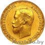 КУПЛЮ дорого золотые монеты Сам приеду к вам 80(29)702-70-78 Телеграм