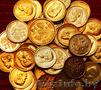 +375445767815 Срочно куплю Золото лом Коронки Изделия Золотые ЧАСЫ Приеду !