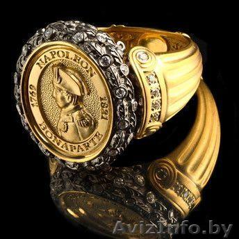 fcd17c020428 Срочно куплю Золото дорого любой вес любая проба дорого Приеду 375256100692  - Изображение  1,