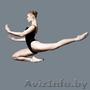 Школа танцев боди балет в Минске